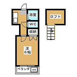 ヤシマパレス宮竹[2階]の間取り