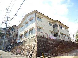 広島県安芸郡府中町浜田2丁目の賃貸アパートの外観