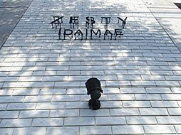 ZESTY IDAIMAE(医大前)[411号室]の外観