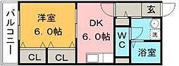 栗木第8ビル[508号室]の間取り