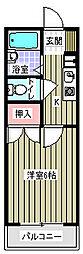 杭瀬本町マンション[4階]の間取り