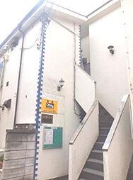 ファンタジーコーポ[2階]の外観