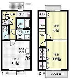 [テラスハウス] 神奈川県伊勢原市東大竹 の賃貸【/】の間取り