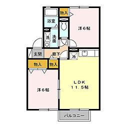 レディアガーデン[2階]の間取り