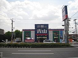 洋服の青山名古屋西店まで616m
