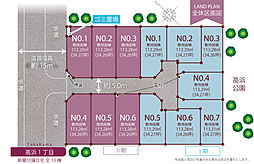 稲毛海岸駅 4,090万円