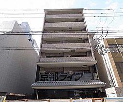 京都府京都市下京区麩屋町通松原下る下鱗形町の賃貸マンションの外観