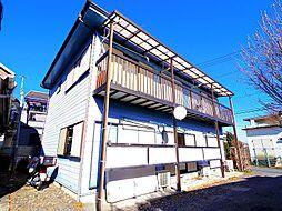 東京都東大和市清水2丁目の賃貸アパートの外観