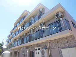 東京都八王子市元本郷町4丁目の賃貸マンションの外観