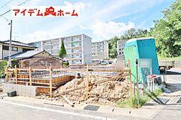 豊田市駅 4,090万円