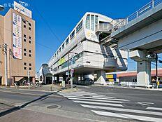多摩モノレール「上北台」駅 距離1440m