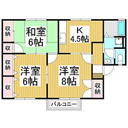 セジュール沢村D棟[2階]の間取り