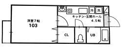 エトランス菅生台 1階1Kの間取り