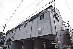 福岡県福岡市西区愛宕3丁目の賃貸アパートの外観