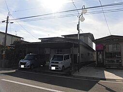 和田駅 1,499万円
