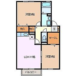 アンシャンテ A棟[2階]の間取り