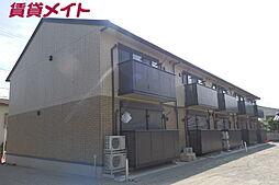 三重県四日市市別名4丁目の賃貸アパートの外観
