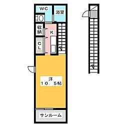 アランチャ[2階]の間取り