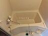 風呂,1DK,面積27.6m2,賃料3.5万円,バス くしろバス幣舞中学校下車 徒歩5分,,北海道釧路市鶴ケ岱2丁目5-7