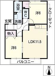 シンカンベ・ムジュー[1階]の間取り