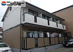 中村公園駅 3.7万円
