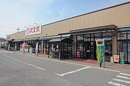 マスダ茎崎店まで4591m、家族そろって週末のまとめ買いも便利です。