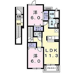 エルボスケ S[2階]の間取り