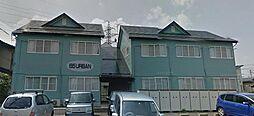JR山形新幹線 山形駅 バス21分 坂巻下車 徒歩3分の賃貸アパート