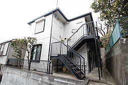 神奈川県川崎市高津区下作延6丁目の賃貸アパートの外観