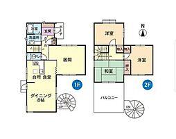 新下関駅 2,290万円