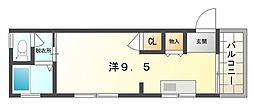 八雲マンション[4階]の間取り