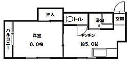 メゾンドアヤ平尾[4階]の間取り