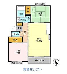 サンパレス横須賀[1階]の間取り