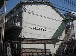 東京都調布市国領町7の賃貸アパートの外観