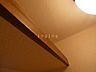 収納,1DK,面積25.9m2,賃料3.5万円,バス くしろバス美原入口下車 徒歩2分,,北海道釧路市文苑4丁目59-7