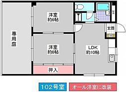 大森マンション[1階]の間取り