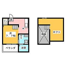 愛知県名古屋市中村区下中村町1の賃貸アパートの間取り