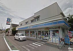 ローソン 長野富竹店(344m)