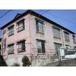 勝村荘[2階]の外観