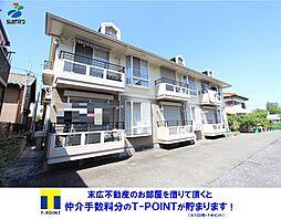 埼玉県行田市佐間3丁目の賃貸アパートの外観