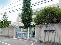 橋本駅 1,780万円