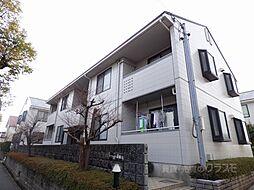 大阪府富田林市向陽台2丁目の賃貸アパートの外観