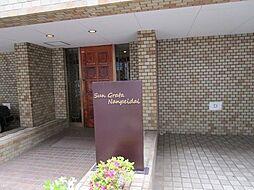 サングラータ南平台[3階]の外観