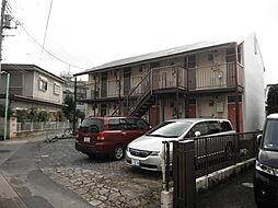千葉県習志野市津田沼2丁目の賃貸アパートの外観