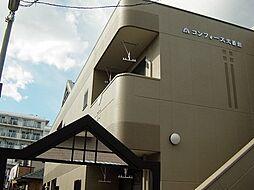 瀬谷区橋戸1丁目 コンフォース弐番館202号室[202号室]の外観