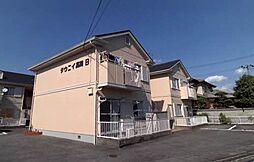 タウニィ高岡[2階]の外観
