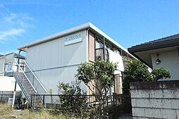 神奈川県茅ヶ崎市富士見町の賃貸アパートの外観