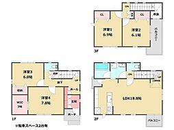香櫨園駅 5,680万円