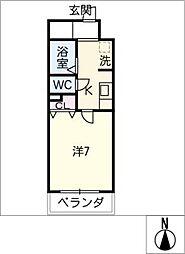 シエルコート[2階]の間取り