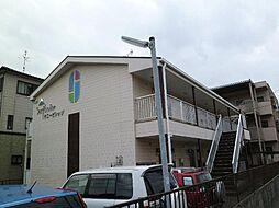 サープラスワン サニービレッジ[2階]の外観